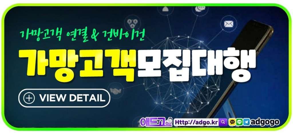 겨울방학학원광고대행사백링크