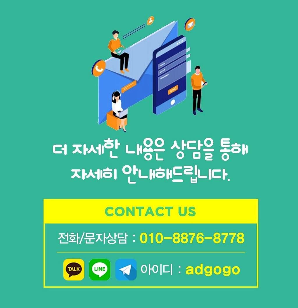 겨울방학학원광고대행사언택트마케팅